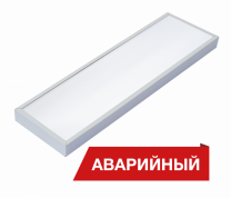 Diora NPO IP65 SE Mini 20/2300 opal 3К А
